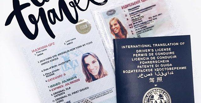 Đổi bằng lái xe quốc tế tại Bình Thuận online qua mạng, cấp giấy phép lái xe quốc tế tại Bình Thuận