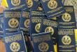 Hướng dẫn thủ tục đăng ký đổi bằng lái xe quốc tế qua mạng trực tuyến