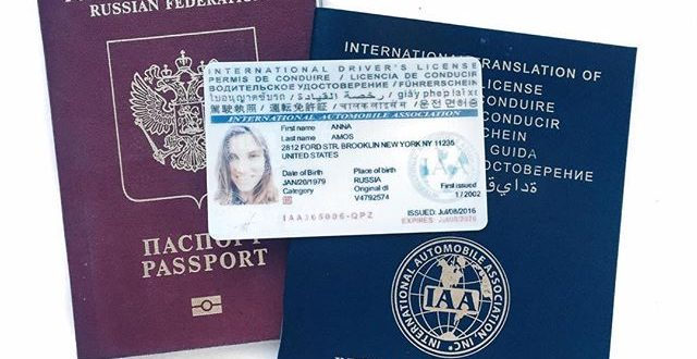 Hướng dẫn thủ tục chuyển đổi bằng lái xe quốc tế tại Kiên Giang, thủ tục đổi giấy phép lái xe quốc tế gửi online - Hotline: 0932 100 040