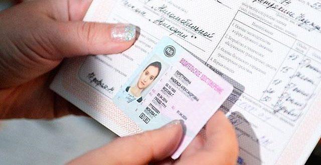 Hướng dẫn thủ tục chuyển đổi bằng lái xe quốc tế tại Ninh Thuận online qua mạng - Hotline: 0932 100 040