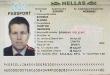 Trang passport cần hiện đầy đủ thông tin như vầy