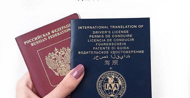 Hướng dẫn đổi bằng lái xe quốc tế ở TPHCM - Điện thoại: 0932 100 040