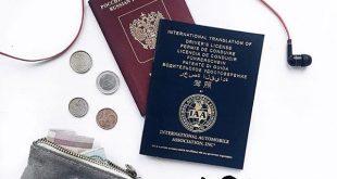 Đổi giấy phép lái xe quốc tế qua mạng