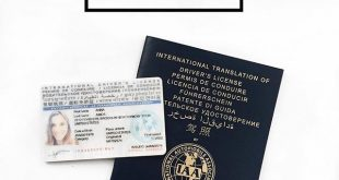 Hướng dẫn thủ tục cấp đổi bằng lái xe quốc tế tại Quảng Nam qua mạng - Hotline: 0932 100 040