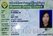 Đổi bằng lái xe Myanmar sang Việt Nam