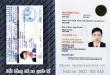 Giới thiệu mẫu bằng lái xe quốc tế do IAA Mỹ cấp - Liên hệ: Hotline/ Zalo/ Viber: 0932.100.040