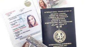 Đổi giấy phép lái xe quốc tế
