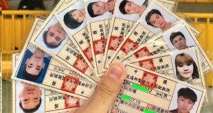 Hướng dẫn cách đổi bằng lái xe oto xe máy Đài Loan sang Việt Nam qua mạng