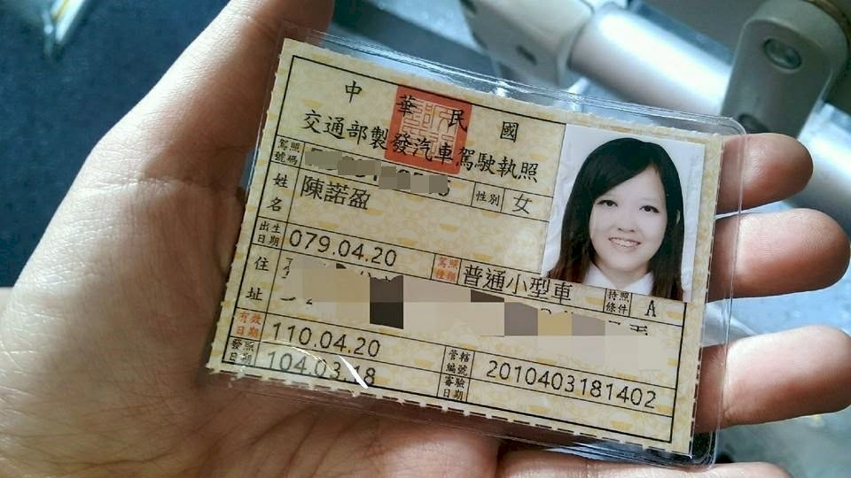 Cách chuyển đổi giấy phép lái xe Đài Loan sang Việt Nam ở Hà Nội, TPHCM